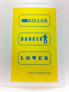 KILLER DANCER LOVER Sticker